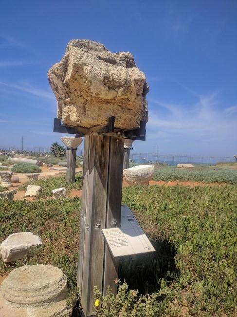 קיסריה מנקודת מבט של ניהול פרויקטים