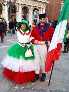 ניהול פרויקטים בונציה